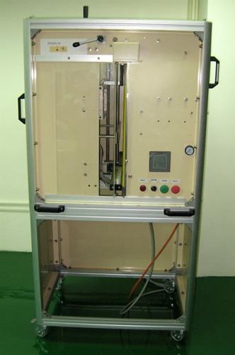 Film-laminating Machine