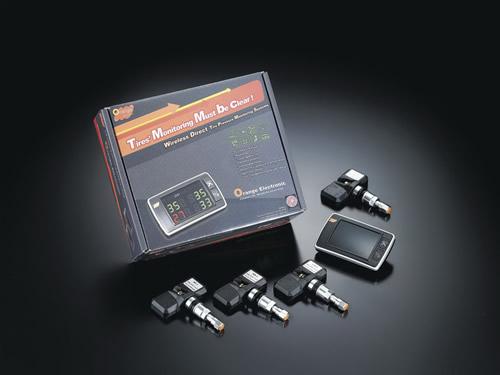 轎車用無線胎壓偵測系統