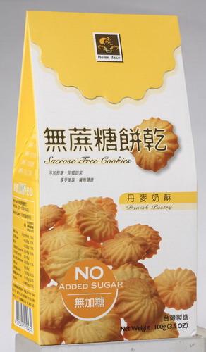 無糖餅乾-(丹麥奶酥、有氧南瓜子、杏仁堅果、胚芽蕎麥、美式葡萄燕麥、法式蔓越莓)