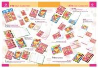 #76 - New Owl collection e-catalogue