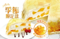 Cens.com Snacks, Cakes, Cookies FENG HSI FOOD CORP.