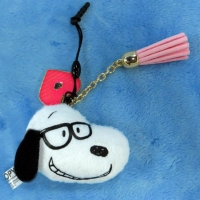 Cell Phone Strap