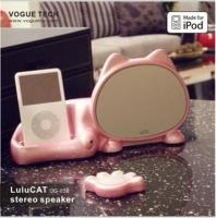 LuluCAT Stereo Speaker System