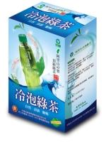 Cens.com Alishan Cold-Brewed Green Tea HERB GARDEN BIOTECHNOLOGY CO., LTD.