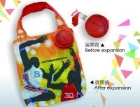 2-1 Purse-Shopping Bag (Basketball)