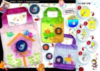 2-1 Purse-Shopping Bag (Bird house)