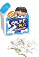 小P造型牛乳钙片