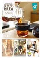 Cens.com KeepCup Brew Coffee Cup ECODESIGN