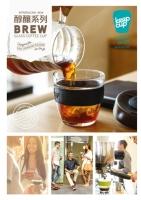 KeepCup Brew Coffee Cup
