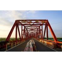 Siluo Great Bridge