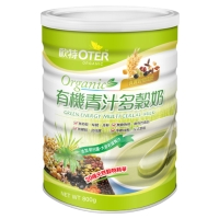 OTER Organic Green Energy Multi Cereal Milk