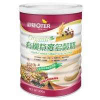 Cens.com OTER Organic Purple Wheat Multi Cereal Milk CHENG YUAN ORGANIC CO., LTD.