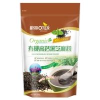 有機高鈣黑芝麻粉