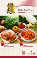 Cens.com Kimchi HSIN LAI YUAN FOODS CO., LTD.