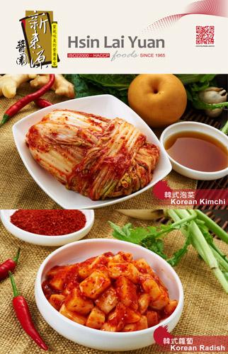 Korean pickled radish