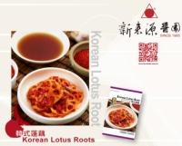 Korean pickled lotus root