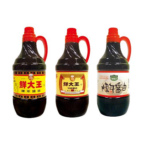 鮮大王-A字陳年醬油 / 鮮大王-A字特級醬油 / 鮮霸王-陳年醬油
