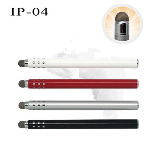 簡易型觸控筆