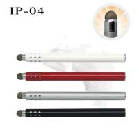 简易型触控笔