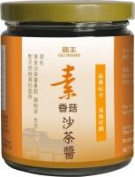 香菇素沙茶醬