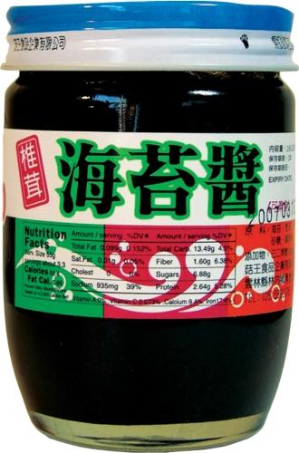 香菇海苔醬
