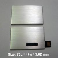 名片型USB随身碟