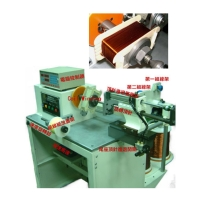 Conductor Wire Coil Winding Machine