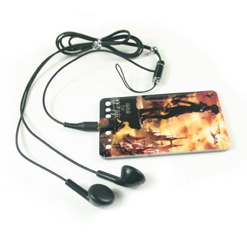 Name-card MP3
