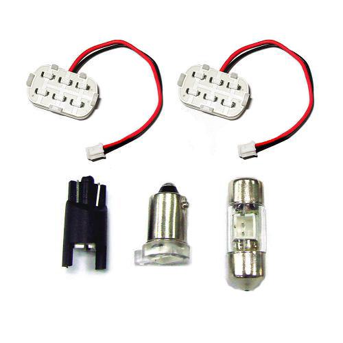 LED Strobe Lamp (Body Parts)