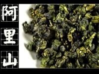 Alpine Oolong Tea (from Mount. Ali)