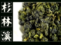 Alpine Oolong Tea (from Shanlinhsi)