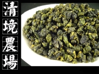 Alpine Oolong Tea (from Chingching)