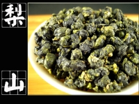 Alpine Oolong Tea (from Lishan)