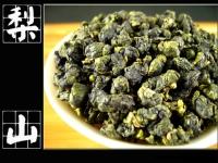 Alpine Oolong Tea (from Lishan)