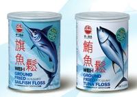 Ground Fried Sailfish / Tuna Floss