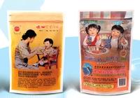Wei-I Pao Pao Row Su / Seasoned Sword Fish Meat