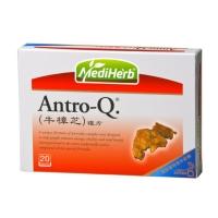 NutriMate Antro-Q.