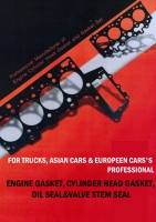 Cens.com Gaskets AKITA TRADING. CO., LTD.
