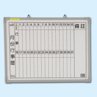 Whiteboard W/Columns For Monthly Scheduling