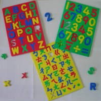 Magnetic Teaching Aids