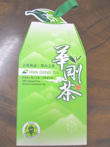华刚原片袋茶