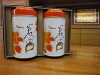 Hwa Gung Tea