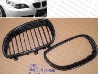 BMW E60 Carbon Grille