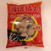Hairei Meatballs