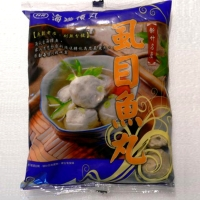 Hairei Milk Fish Balls