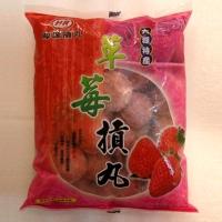 海瑞草莓摃丸