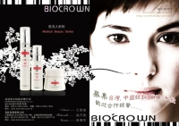 Cens.com Medical Beauty Series BIOCROWN BIOTECHNOLOGY CO., LTD.