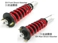 Cens.com EK Front Shock Absorber  / EK Rear Shock Absorber CHRN YUNG MAO CO., LTD.