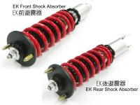 EK Front Shock Absorber  / EK Rear Shock Absorber