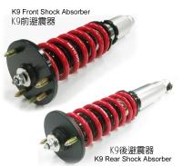 K9 Front Shock Absorber  / K9 Rear Shock Absorber